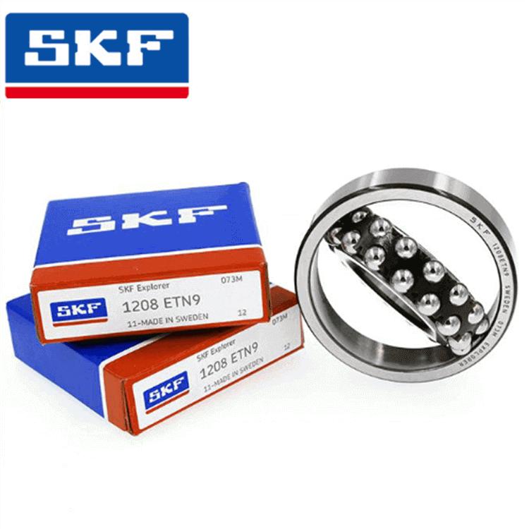ball bearings-1