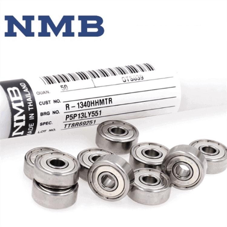 mini ball bearing-4